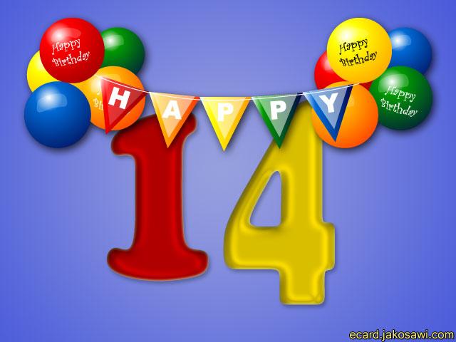 hoera 14 jaar jakosawi e cards   14 year balloon 1201   hoera 14 jaar
