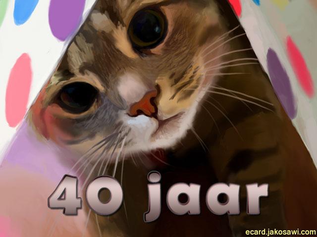 40 jaar e card jakosawi e cards   40 jaar kat   40 jaar e card
