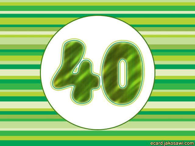 40 Jaar Ecard