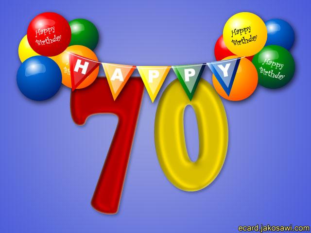 hoera 70 jaar jakosawi e cards   70 year balloon 1201   hoera 70 jaar